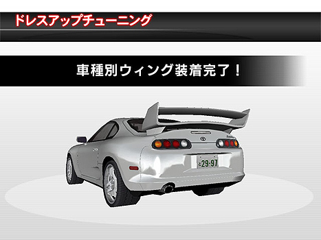 Pictures of Rims/Bodykits/Body Colours Pop_toyota_07