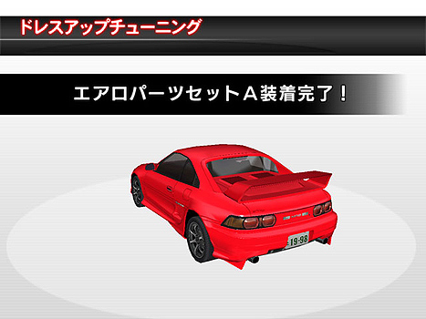 Pictures of Rims/Bodykits/Body Colours Pop_toyota_16
