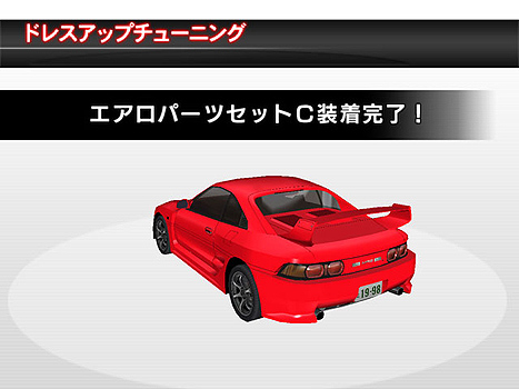 Pictures of Rims/Bodykits/Body Colours Pop_toyota_20