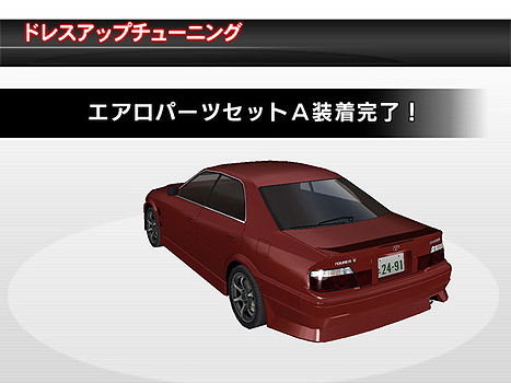 Pictures of Rims/Bodykits/Body Colours Pop_toyota_23