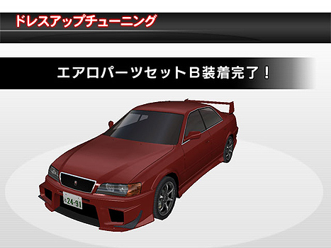 Pictures of Rims/Bodykits/Body Colours Pop_toyota_24
