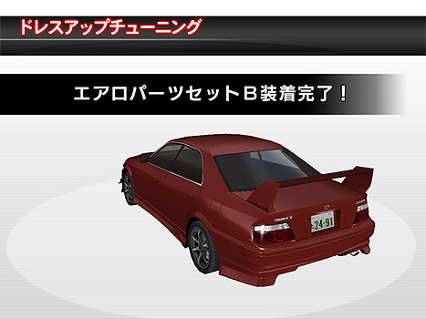 Pictures of Rims/Bodykits/Body Colours Pop_toyota_25