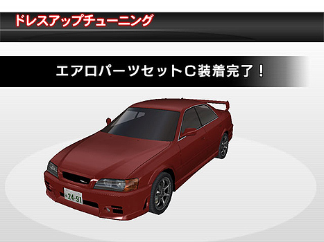 Pictures of Rims/Bodykits/Body Colours Pop_toyota_26