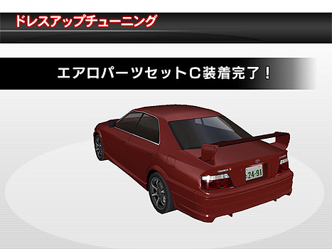 Pictures of Rims/Bodykits/Body Colours Pop_toyota_27