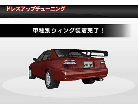 Pictures of Rims/Bodykits/Body Colours Pop_toyota_28
