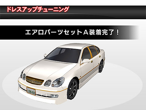 Pictures of Rims/Bodykits/Body Colours Pop_toyota_29