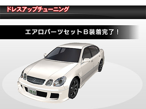 Pictures of Rims/Bodykits/Body Colours Pop_toyota_31