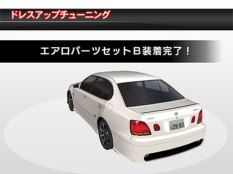 Pictures of Rims/Bodykits/Body Colours Pop_toyota_32