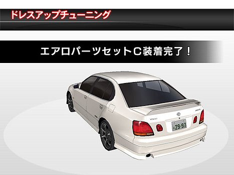 Pictures of Rims/Bodykits/Body Colours Pop_toyota_34