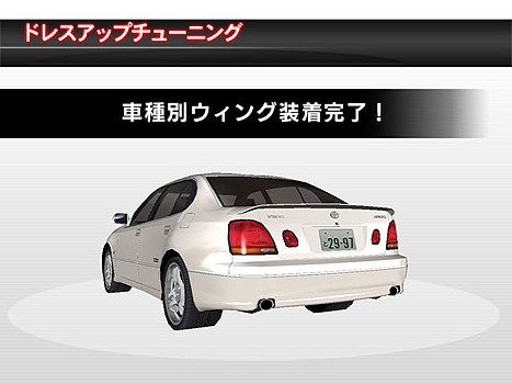 Pictures of Rims/Bodykits/Body Colours Pop_toyota_35