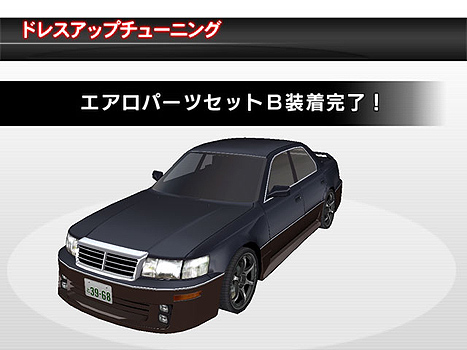 Pictures of Rims/Bodykits/Body Colours Pop_toyota_38