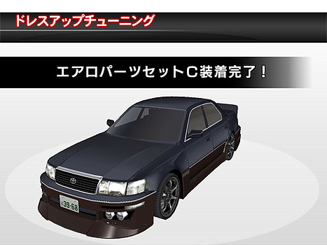 Pictures of Rims/Bodykits/Body Colours Pop_toyota_40