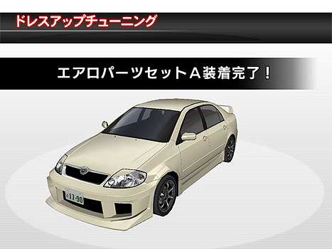 Pictures of Rims/Bodykits/Body Colours Pop_toyota_43