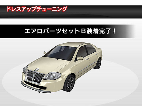 Pictures of Rims/Bodykits/Body Colours Pop_toyota_45