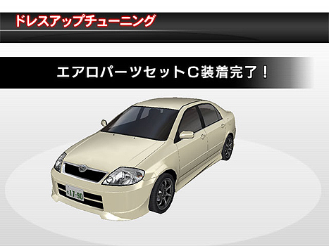 Pictures of Rims/Bodykits/Body Colours Pop_toyota_47