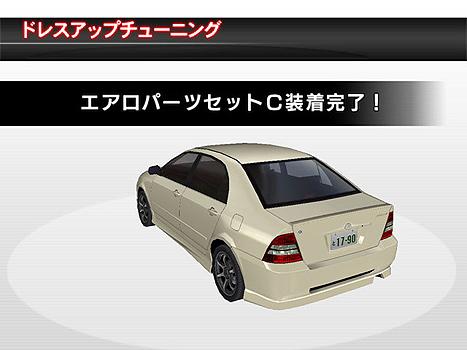 Pictures of Rims/Bodykits/Body Colours Pop_toyota_48
