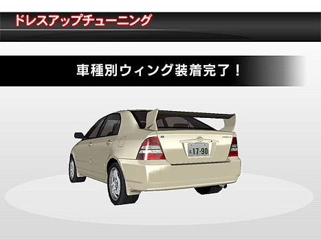Pictures of Rims/Bodykits/Body Colours Pop_toyota_49