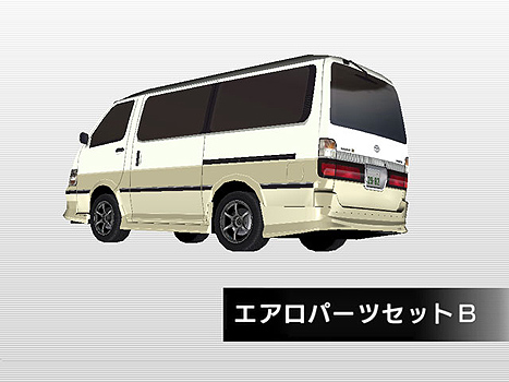 Pictures of Rims/Bodykits/Body Colours Pop_toyota_53