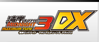 WANGAN MIDNIGHT MAXIMUMTUNE 3DX
