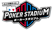 POKERSTADIUM