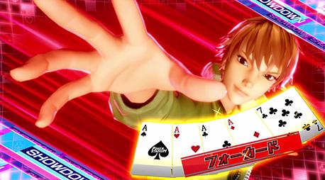 『ポーカースタジアム』プロモーションムービー