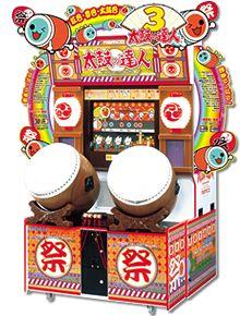ナムコ、夏だ! 祭りだ!! 太鼓だ!!! PS2「太鼓の達人  …
