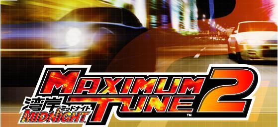 Wangan Midnight MAXIMUM TUNE 3DX PLUS (825HP + nama anda + rank C1~SSS)
