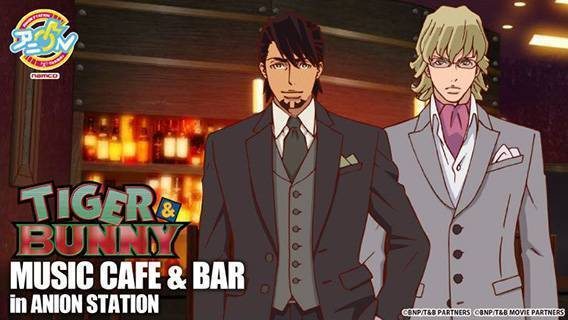 TIGER & BUNNY MUSIC Cafe&Bar in アニON STATION