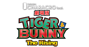 Cafe&Bar CHARACRO feat. 劇場版 TIGER & BUNNY -The Rising-
