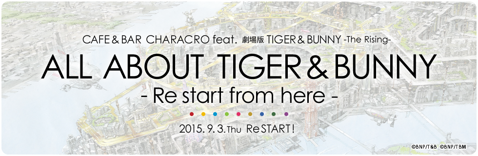 ALL ABOUT TIGER&BUNNY -Re start from here-