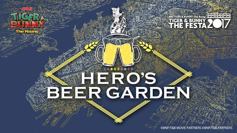 HERO'S BEER GARDEN(ヒーローズ ビアガーデン) in アニON STATION