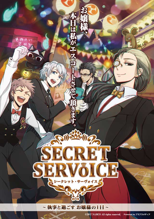 SECRET SERVoICE