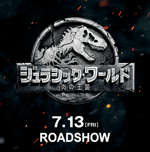 7.13[FRI] ROADSHOW