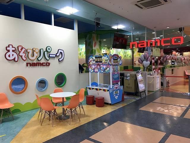 namcoゆめタウン光の森店   ゲームセンター   バンダイナムコアミューズメント「夢・遊び・感動」を。