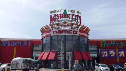 namcoワンダーシティ南熊本店 | ナムコ 「夢・遊び・感動」を。