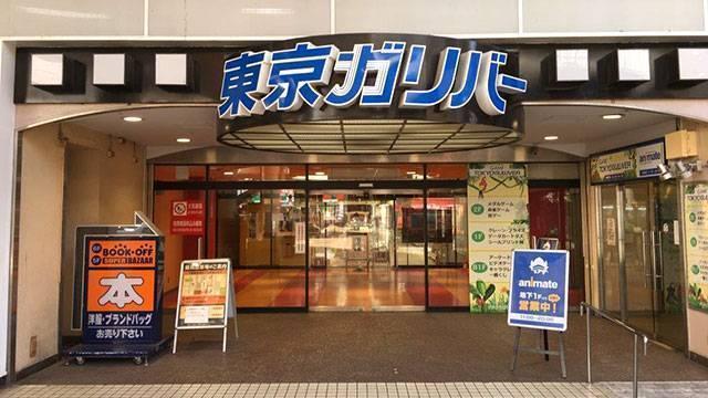 namco東京ガリバー松戸店 | ナムコ 「夢・遊び・感動」を。
