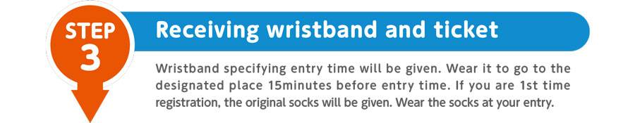 STEP3 Receiving wristband and ticket