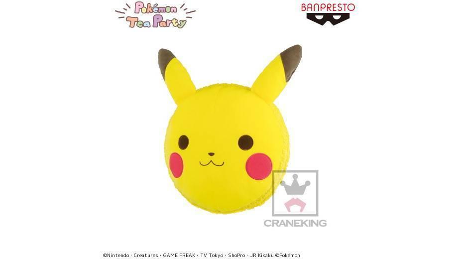 Pokémon Tea Party お菓子型クッション