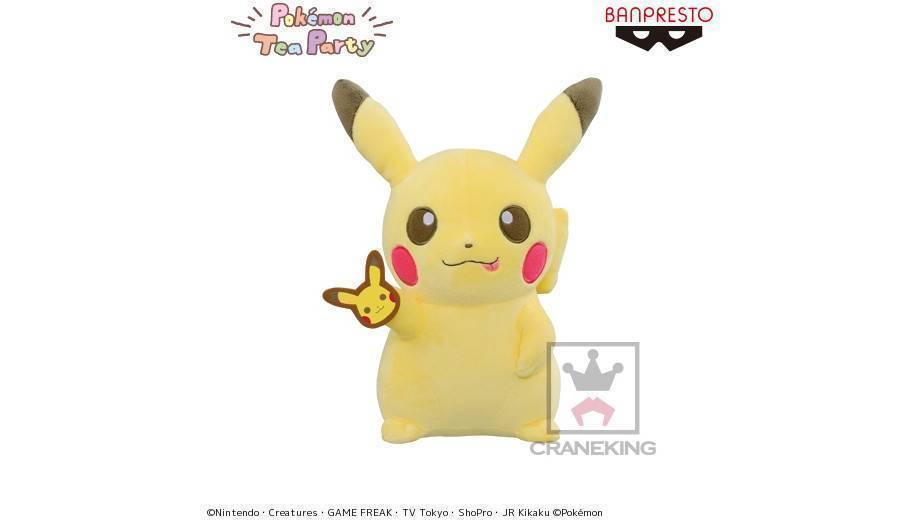 Pokémon Tea Party でっかいぬいぐるみ~おいしそうでペロリ~