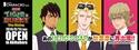 カフェ&バー CHARACRO feat. 劇場版 TIGER & BUNNY -The Rising-