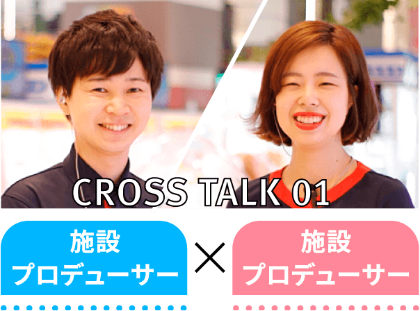 Cross Talk Lazona