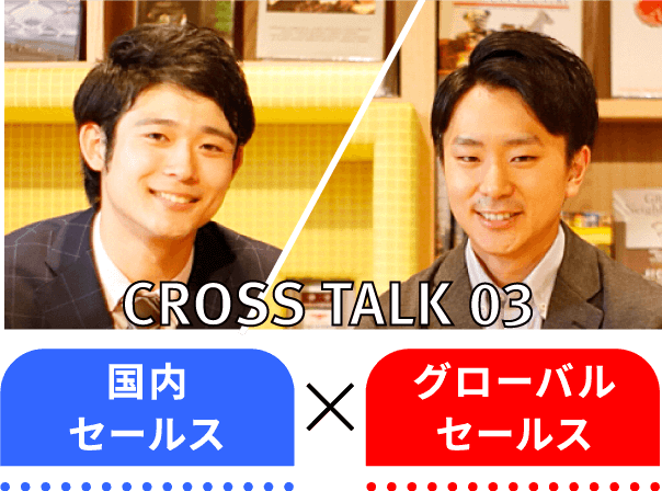 Cross Talk Sales